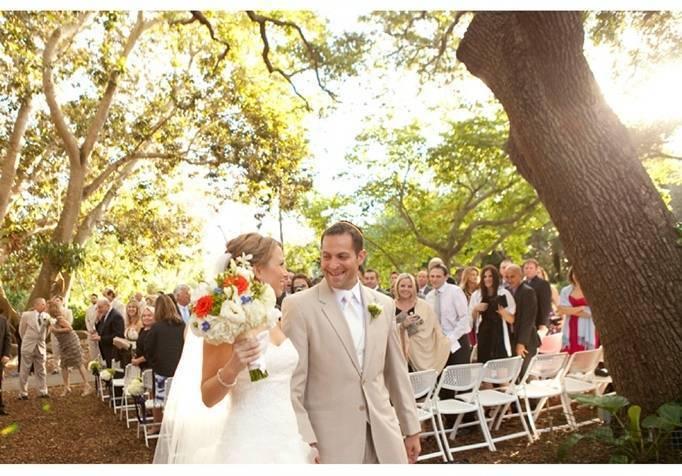 Florida Garden Wedding