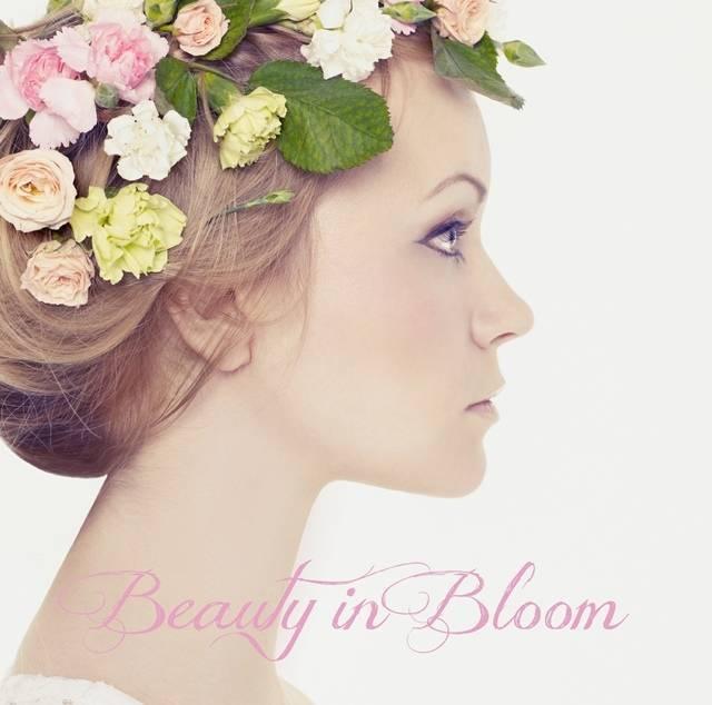 Natural Bridal Beauty Must-Haves: Editor's Top Picks