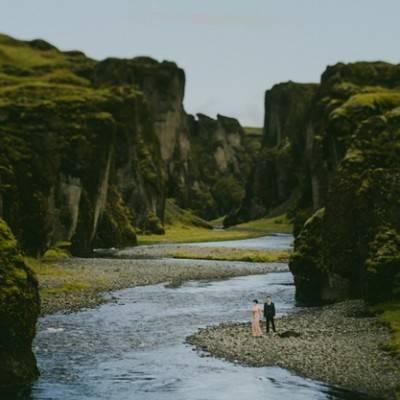 Destination Wedding in Iceland {M&J Studios}